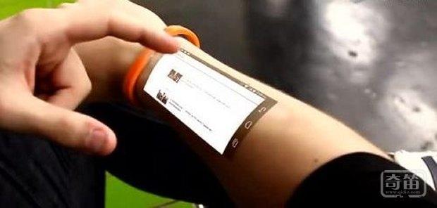 """可穿戴设备新""""玩家""""Cicret智能手环,将取代智能手机 皮肤变成触摸屏"""