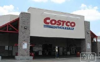 【创业需知】:小米追捧的Costco模式究竟是什么?