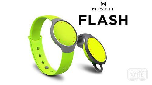 Misfit Flash升级智能手环一秒变遥控
