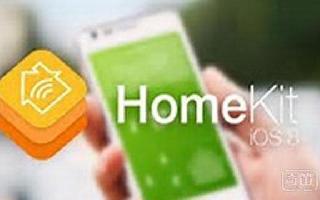 同一起跑线下的竞争力是个啥?泼泼Apple智能家居平台HomeKit的凉水