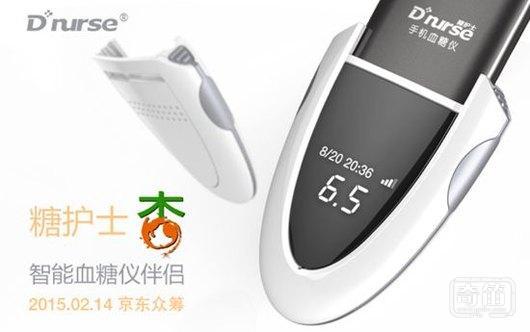 糖护士团队A轮融资close,二代智能血糖仪增加部件做开源