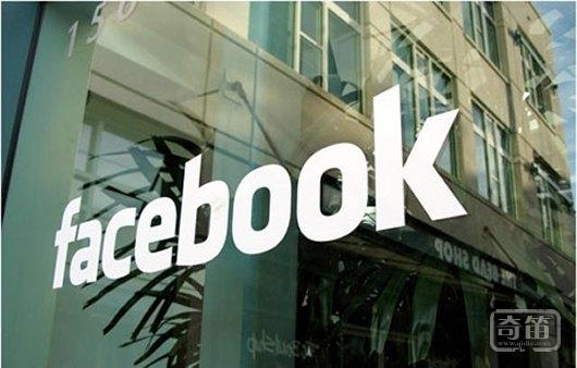 Facebook叫阵苹果HomeKit 推物联网云平台