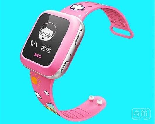 360儿童卫士第三代开始公测,经过两代产品终于从手环进化为了手表