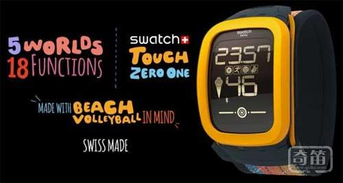 Swatch推出专为沙滩排球设计智能手表
