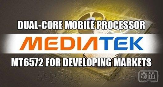 将创意化为现实,联发科推物联网开发云端平台,公布合作伙伴服务计划