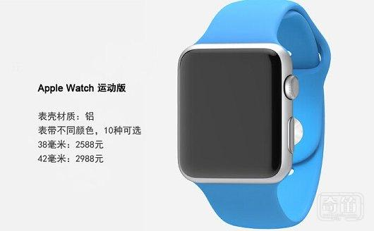 看图读懂正式发布的 Apple Watch