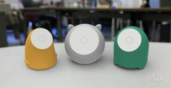 MOTI 智能桌面小物件能帮助您养成好习惯