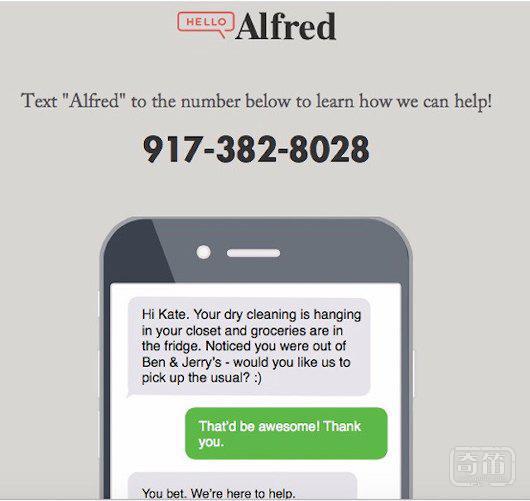 创业公司Alfred获1050万美元融资,致力于家务自动化