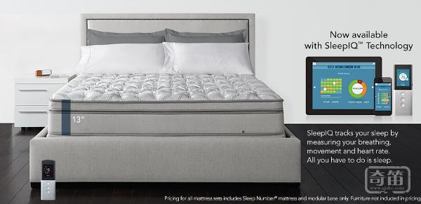 Sleep Number i8智能床垫监测睡眠质量还能呵护按摩
