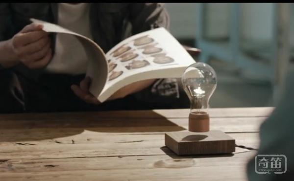 智能灯泡Flyte能够支持磁悬浮和无线充电