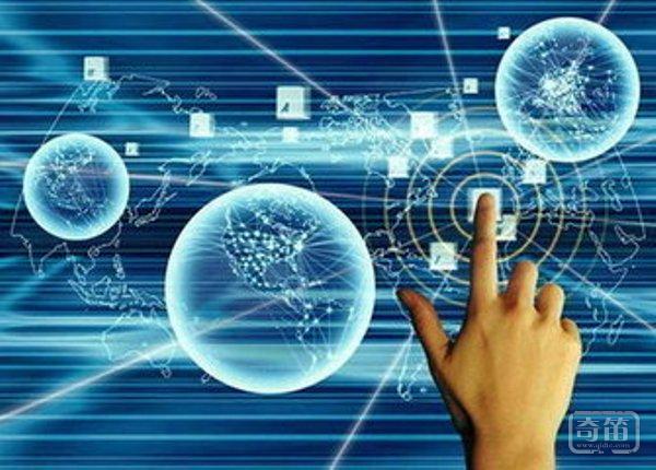 物联网安全和隐私认识的五大误区