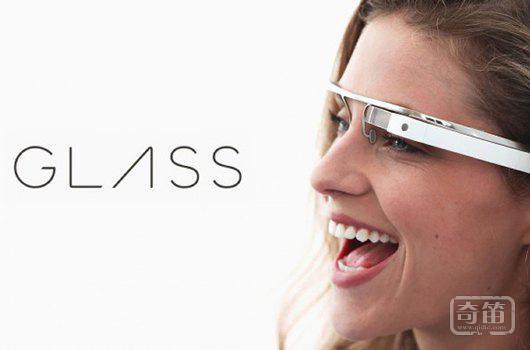 Google Glass终于有了音讯,合作伙伴Luxottica 透露新款正在研发中