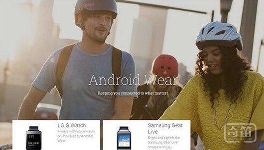 谷歌再次更新Android Wear  数项新功能还是冲着苹果Apple Watch