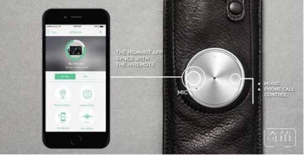 HiSmart智能包来电时能通过包包接电话