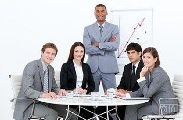 选择合伙人15个标准与做合伙人的10个原则