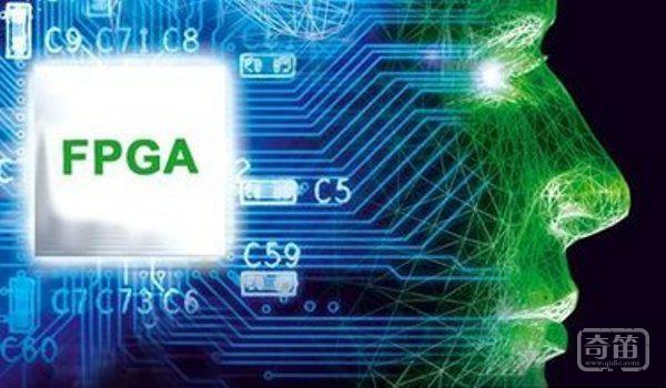 ARM、DSP、FPGA的特点和区别
