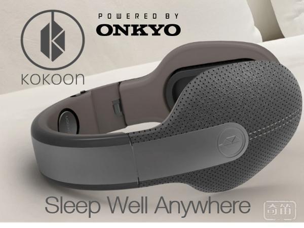 Kokoon无线耳机让你从此远离失眠