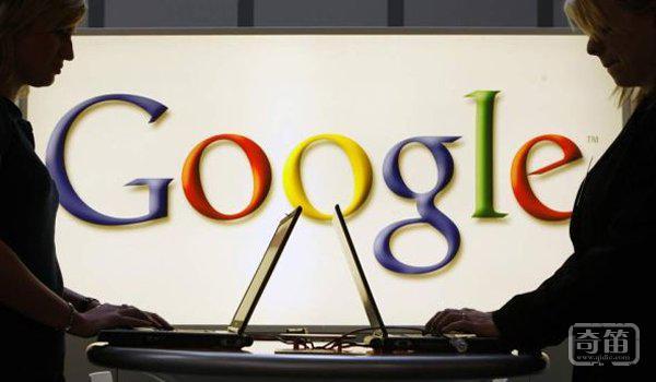 "Google动手打造自家的物联网操作系统""Brillo"""