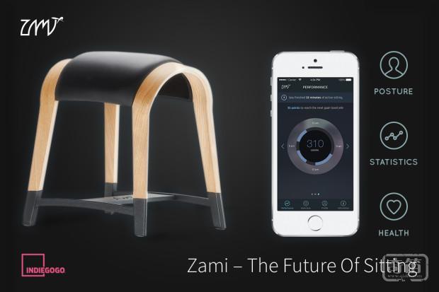Zami智能凳就能让你坐的更健康