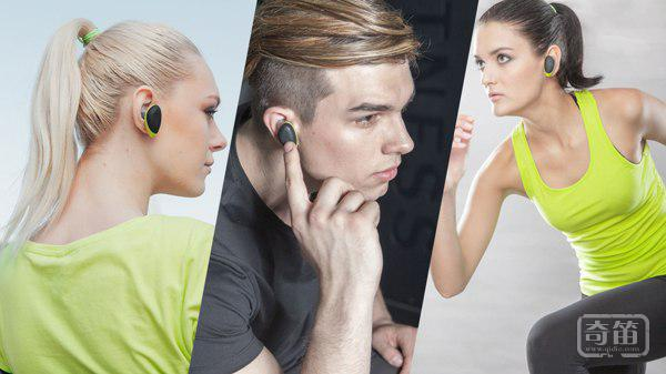双耳独立的智能运动随身听gogo