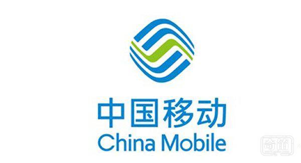 亚洲CES上 中国移动推出两大物联网开放平台