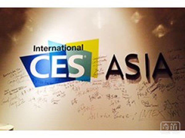 CES Asia 上的那些极客音乐酷品