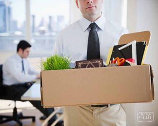 被辞退的员工你敢用吗?
