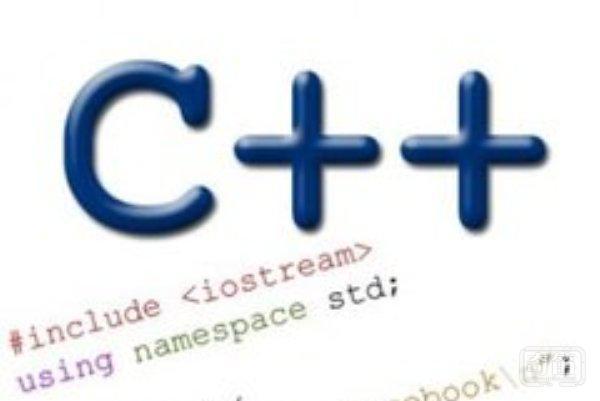 如何把握好C++性能处理的尺度