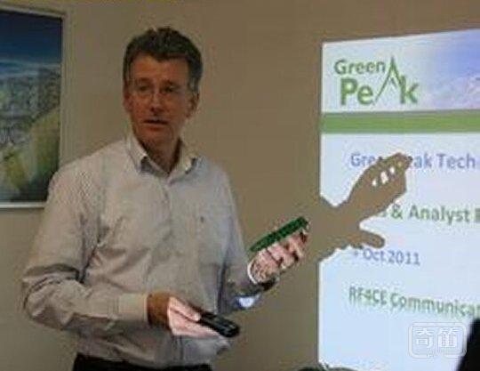 GreenPeak入华促智能家居养老,拉近老人与子女间的距离