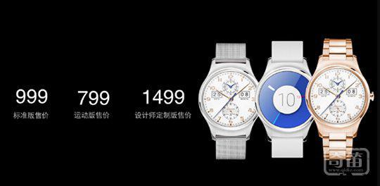 inWatch T 成为搭载 TencentOS 的第一批智能腕表,而且价格诱人
