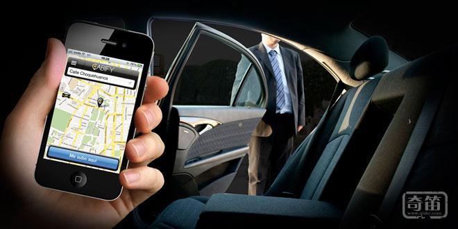 Cabify智能按钮可以通过按下按钮来呼叫出租车