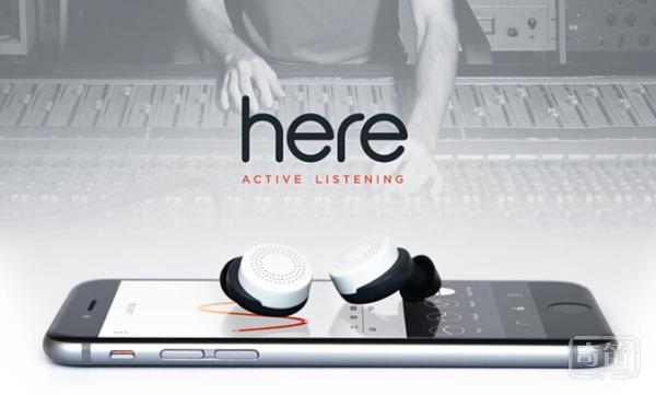 Here Active Listening耳机能帮你过滤掉不想听的声音