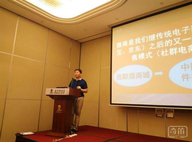 中国智能硬件微营销联盟成立