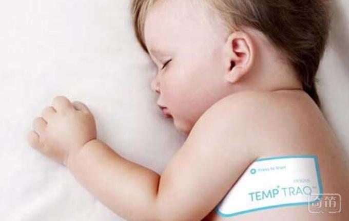 TempTraq体温贴能24小时监测宝宝体温