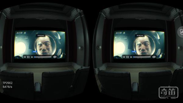 侏罗纪归来-灵镜小白VR虚拟现实眼镜初评