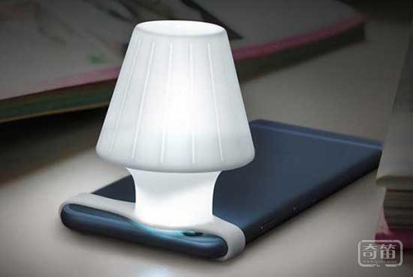 把手机闪光灯变成温馨床头灯,温馨小装置Travelamp
