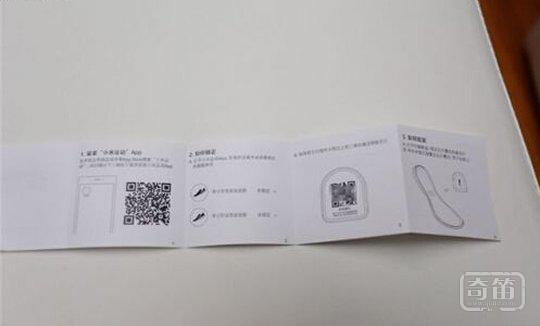 李宁联合小米推出199元智能跑鞋,媲美千元级跑鞋