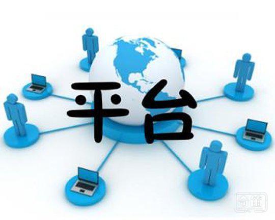 众物联网平台的特色和优势