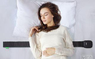 初创公司Sleepace 完成4405.6万元 B 轮融资,提供睡眠监测服务