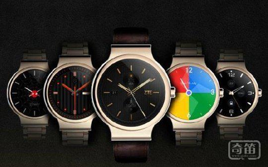 中兴发布 Axon Watch 智能手表,采用腾讯 TOS 系统