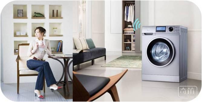 格兰仕滴嘀洗衣机