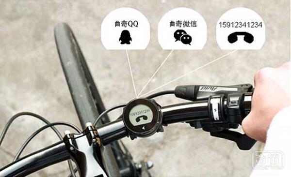 记录骑行的乐趣,曲奇智能骑行码表捕捉骑行的每一个细节