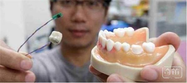 智能牙齿,你敢换一颗么?