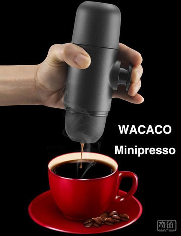想冲就冲 便携咖啡机让你加入潮品一族