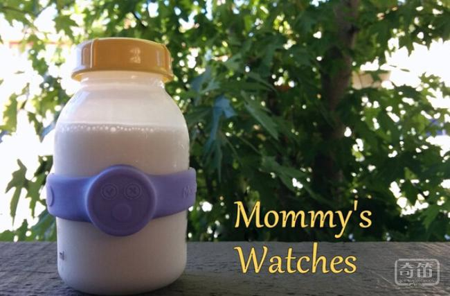 Mommy's Watches能监控母乳质量