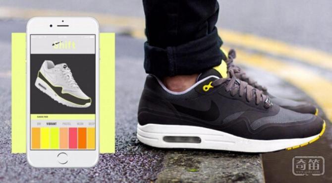 Shift智能运动鞋通过App可以改变颜色