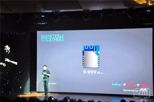 BroadLink发布DNA Kit开放平台