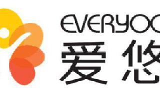 【智装委会员风采】:爱悠致力为用户带去极致体验