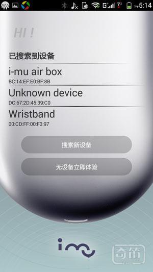 幻响智能空气盒子