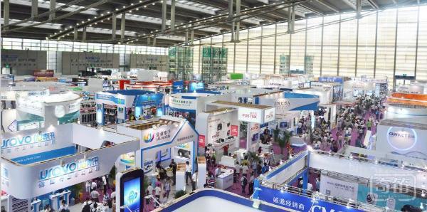 第七届深圳物联网博览会即将开幕